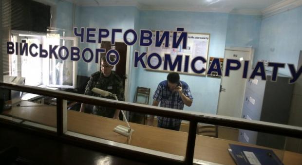 У Запоріжжі за хабар затримано в. о. воєнкома, у якого також знайшли печатку з гербом РФ