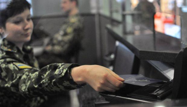 В визах для въезда в Украину нуждаются граждане более 120-ти государств / фото УНИАН