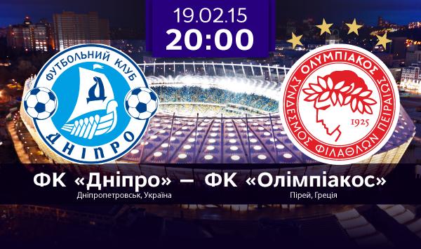nsc-olimpiyskiy.com.ua