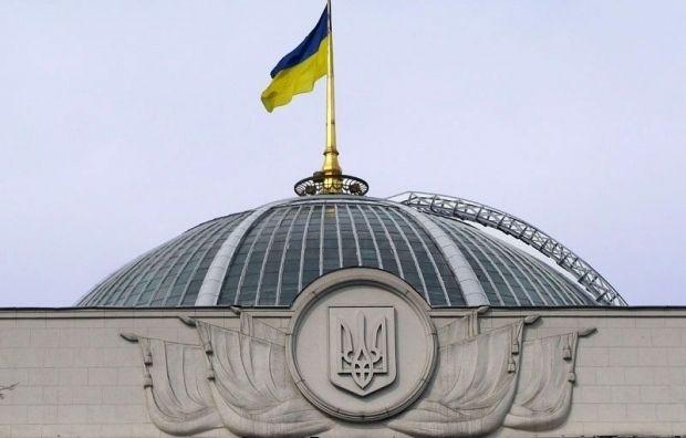 gazeta.lviv.ua