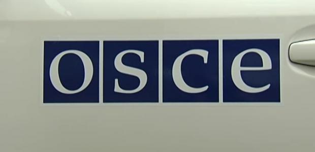 В ОБСЕ призвали ВР пересмотреть закон о цензуре / фото УНИАН