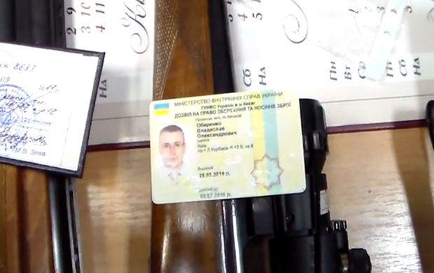 Порошенко звільник Оберемка / скріншот