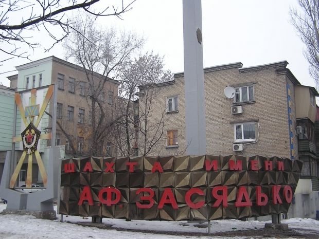 Military expert predicts threat of radioactive disaster in occupied Donbas / Photo from joinfo.ua