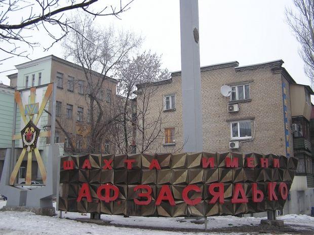З деяких шахт в ОРДЛО не відкачують воду / фото : joinfo.ua