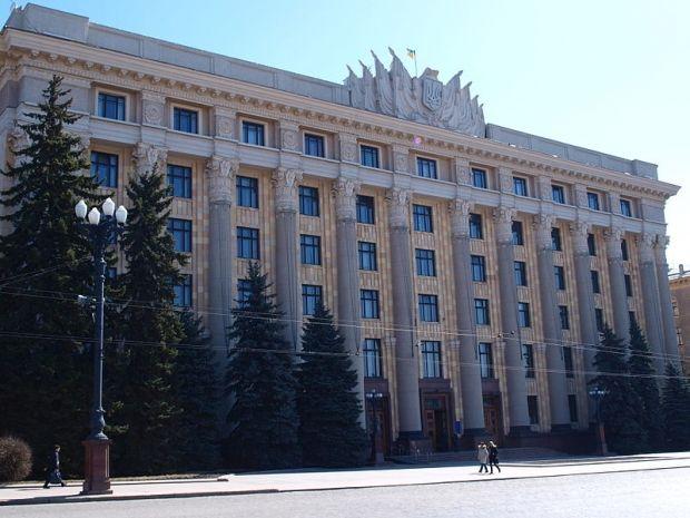 Прокуратура объявила подозрение депутату Харьковскогооблсовета/ фото uk.wikipedia.org