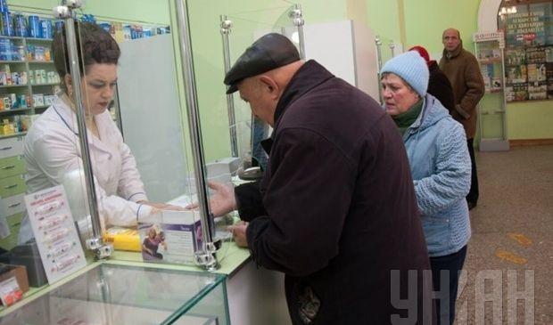 Гройсман пообіцяв, що з 1 квітня хворі на гіпертонію отримуватимуть ліки безкоштовно