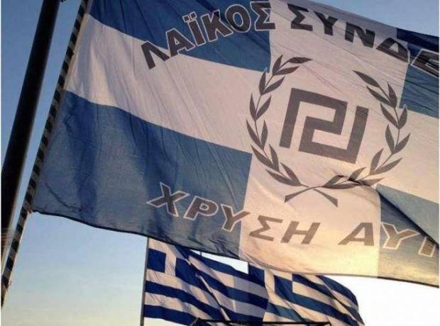 Флаг партии Золотая Заря / xryshaygh.com