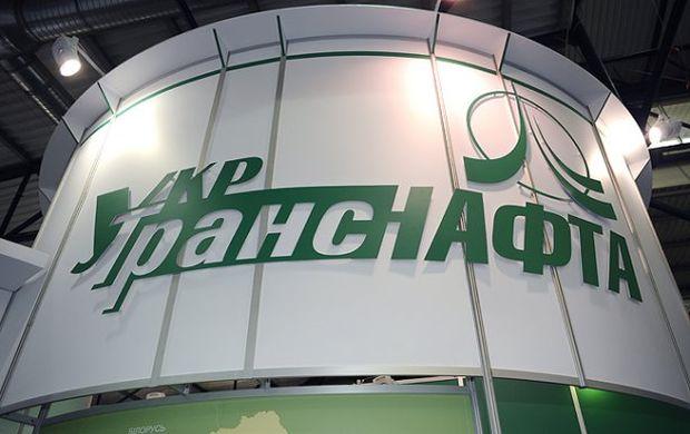 """""""Укртранснафта"""" призупинила транзит російської нафти нафтопроводом """"Дружба"""" / фото zn.ua"""