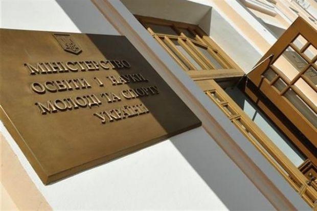 В МОН рассказали о борьбе с плагиатом / фото nedelya-ua.com