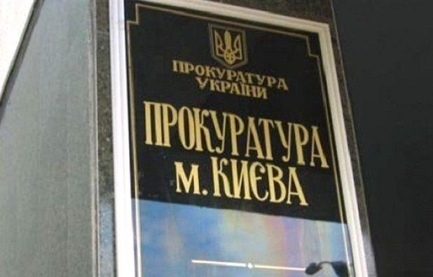 Милиция прокомментировала избиение народного депутата Левченко