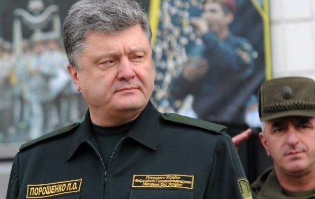 Порошенко подчеркнул важность создания военно-морских сил / Фото УНИАН