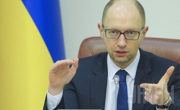 Yatsenyuk: Ukraine's strategic goal is membership in the European Union / Photo from UNIAN