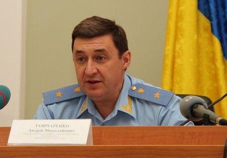 Андрей Гончаренко стал прокурором Харькова