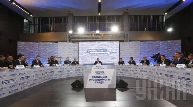 The remnants of the Party of Regions have formed an opposition cabinet / Photo by UNIAN