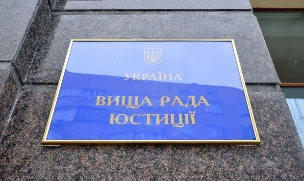 Некоторые автомайдановцы даже не знали, что их судили / vru.gov.ua