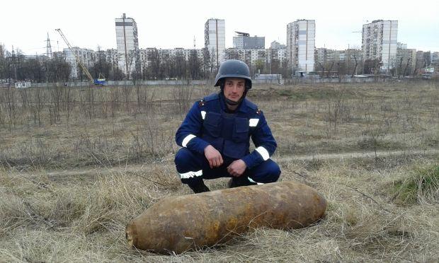 Ілюстративна фотографія: авіабомба / mns.gov.ua
