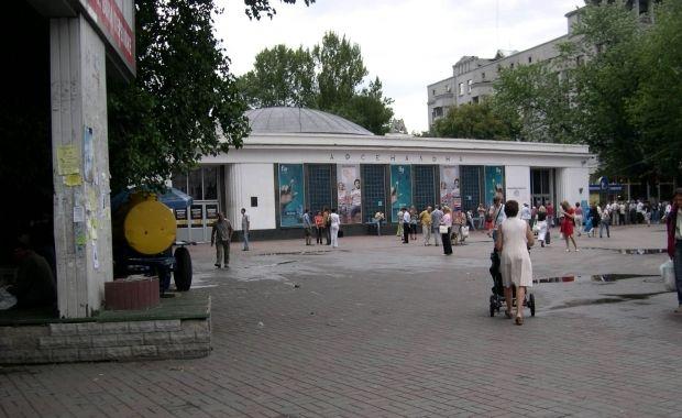Про відновлення повноцінної роботи станції обіцяють повідомити додатково / wikimedia.org