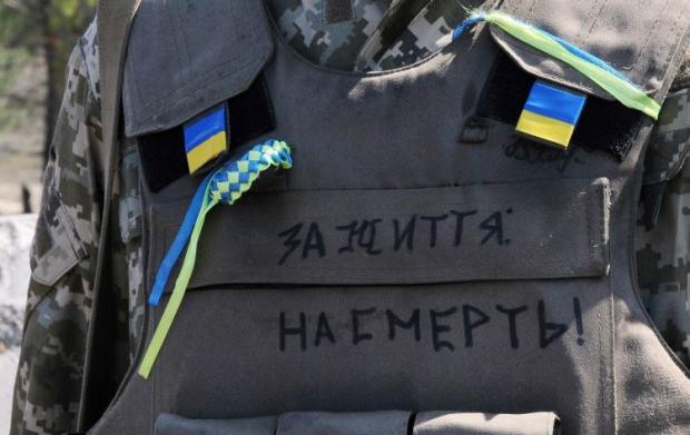 Кондуктор в Мариуполе оскандалилась отношением к защитникам Украины / фото УНИАН