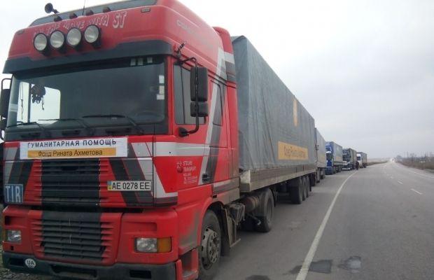На данный момент все 32 автомобиля ждут своей очереди на прохождение таможни  / Фото: Гуманитарный штаб Рината Ахметова