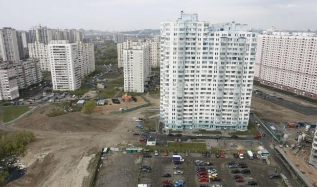 Кабмін схвали проект про СМС-інформування громадян щодо реєстраційних дій з нерухомістю / Фото УНІАН