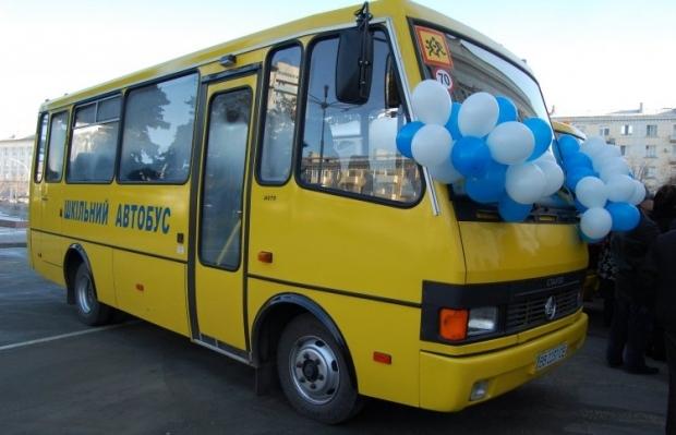 Школьный автобус / Фото: УНИАН