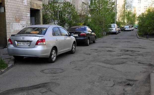Всі роботи проведуть за рахунок міського бюджету / kievcity.gov.ua