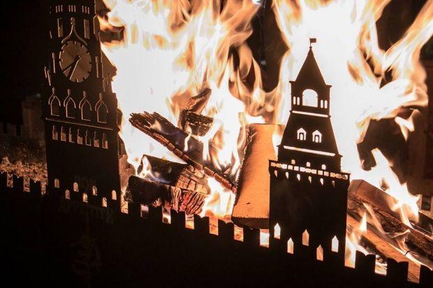 Mordor on fire / facebook.com