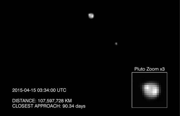 Межпланетный зонд обнаружил метан на поверхности Плутона / NASA