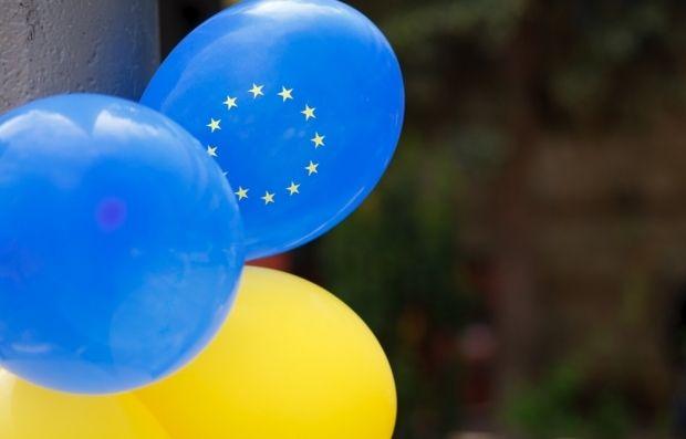 У Києві 15 травня відзначатимуть День Європи в Україні / фото if.gov.ua