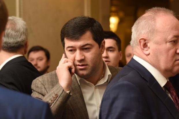 Кабмин назначил Насирова главой ГФС / Фото УНИАН