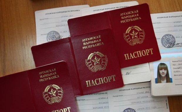паспорт ЛНР / twitter.com/lugansk_today