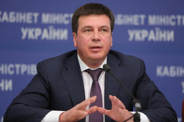 Зубко / minregion.gov.ua
