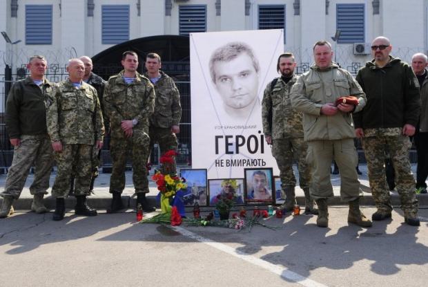Игорь Брановицкий погиб на Донбассе / Фото УНИАН