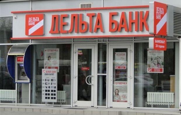 """Ликвидацию """"Дельта Банка"""" продлили / zn.ua"""