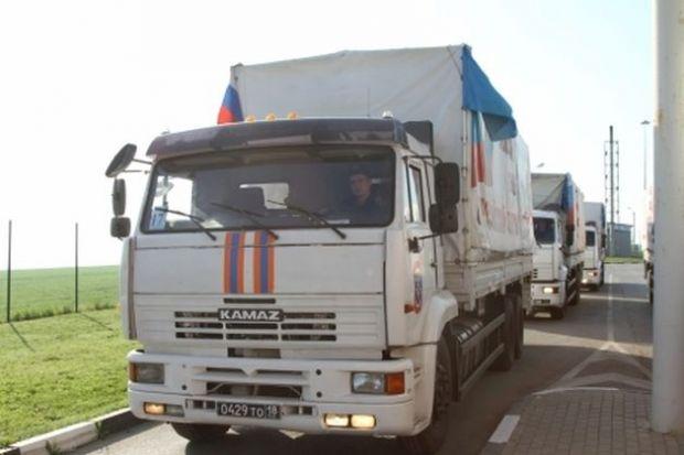 """Росія відправила на Донбас черговий """"гумконвой"""" / фото mchs.gov.ru"""