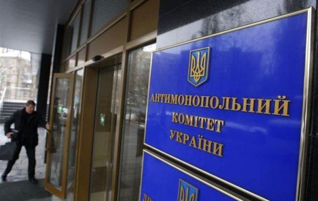 АМКУ оштрафовал «Национальные информационные системы» / фото telegraf.com.ua