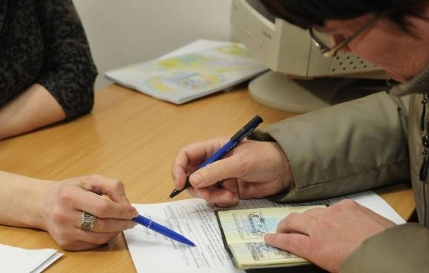 Финансирование субсидий было сокращено на 8,24 млрд гривен / фото УНИАН