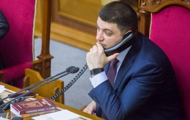 Photo from apostrophe.com.ua