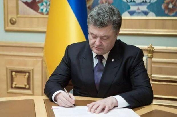 Порошенко підписав закон про Конвенцію