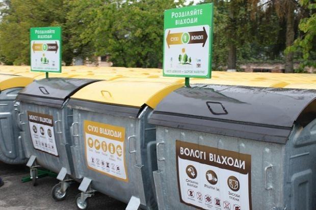 EcoTown.com.ua