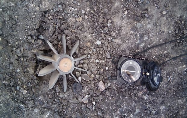 The remains of shells after shelling by militants / Photo from mil.gov.ua