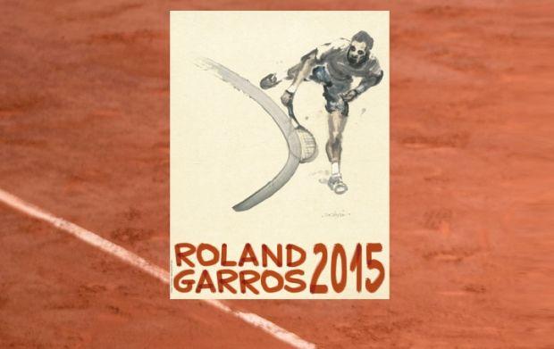 В квалификации выступят два украинца / rolandgarros.com