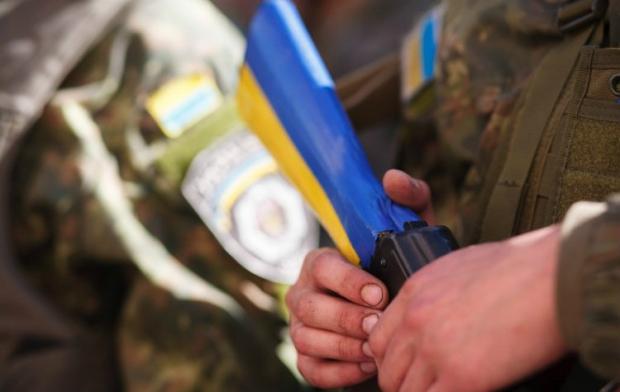 Українські військові привітали з Днем усіх закоханих / фото УНІАН