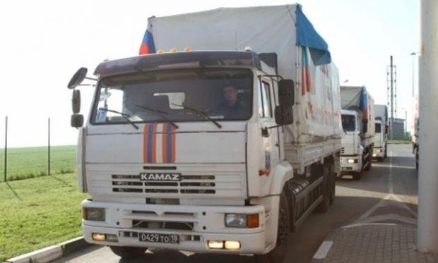 ВДонецк и«Матвеев Курган» отправилась 65-я колонна гумпомощи от РФ