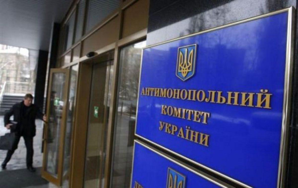 Антимонопольный комитет выписал многомиллионный штраф «Львовгазу» —
