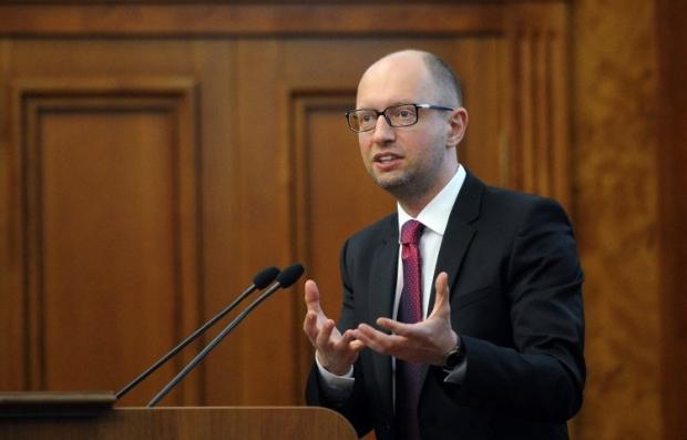 Яценюк объяснил депутатам, в чем суть нового закона о