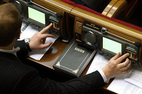 За неперсональное голосование нардепамможет грозить уголовная ответственность / фото: vk.com