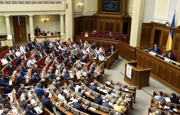 Парламентская коалиция продолжает демонстрировать несогласованность действий / Фото УНИАН