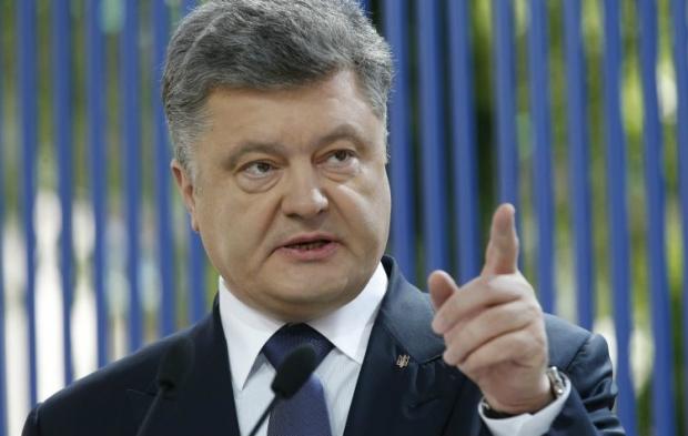 Кабмін підготував пакет позовів до міжнародних судів проти РФ / Фото УНИАН