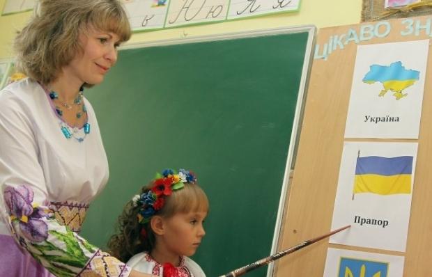 Сиюля 2021 года должностной оклад учителей будет почти на 30% больше \ Фото УНИАН